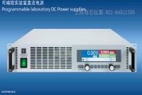PS 9750-12 2U 德国EA直流电源-上海雨芯仪器代理
