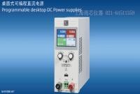 PS 9500-10 T 德国EA直流电源-上海雨芯仪器代理