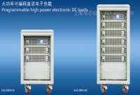 EL 9750-360 B 24U 德国EA电子负载-上海雨芯仪器代理