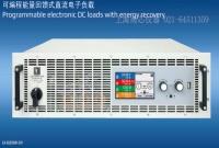 ELR 91500-30 德国EA电子负载-上海雨芯仪器代理