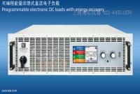 ELR 91500-30 HP 德国EA电子负载-上海雨芯仪器代理